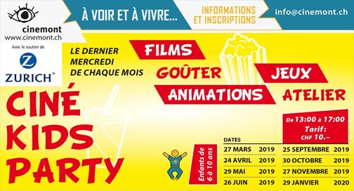 cinekids party2 banner